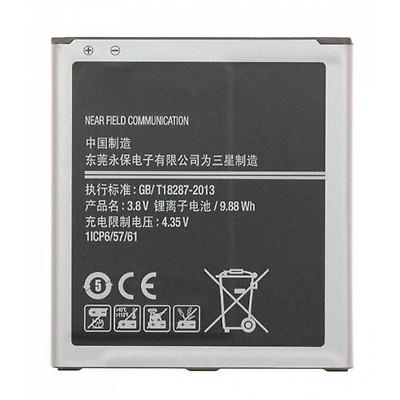 Batterie de remplacement Samsung GALAXY J1 2016 J120F-atelier du mobile
