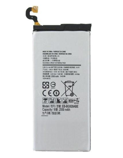 Batterie de remplacement Samsung Galaxy S6 G920F