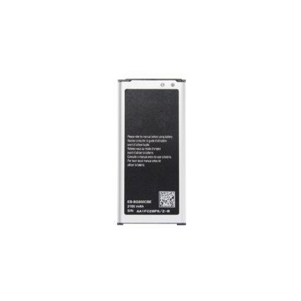 Batterie de remplacement- Samsung- S5 Mini G800F-Atelier du mobile