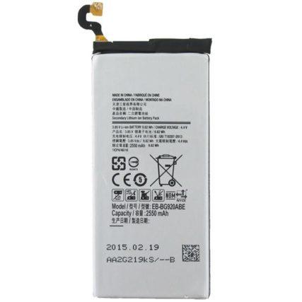 Batterie de remplacement-samsung-galaxy-s6-edge-atelier du mobile