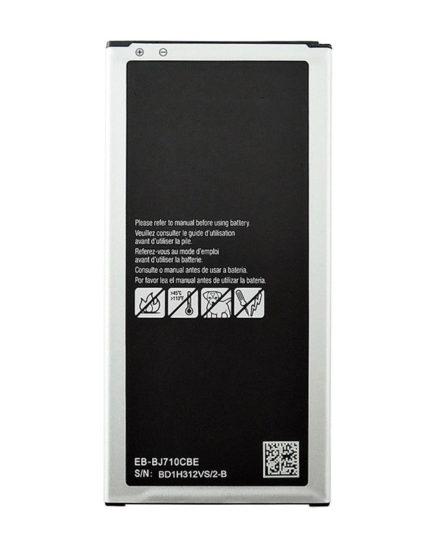 batterie de remplacement-Samsung-Batterie Samsung Galaxy J7 2016 J710F-atelier du mobile