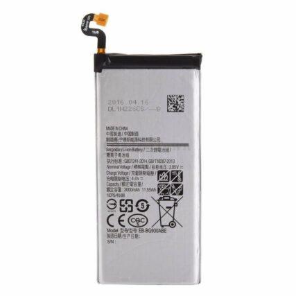 batterie-originale-pour-samsung-galaxy-s7-g930f