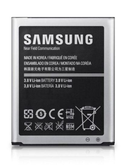 Batterie originale samsung galaxy-s4-2600-mah-Atelier du mobile